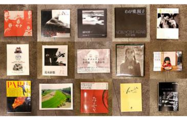 seleccion fotolibros japoneses de la fabrica